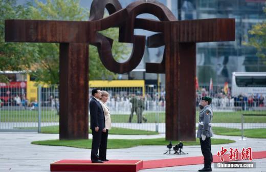 메르켈 獨총리, 리커창 中총리 위해 성대한 환영식 거행