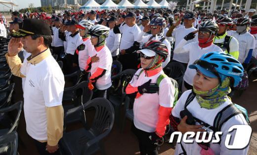 [사진]국가보훈처, 제대군인 감사의 자전거대행진