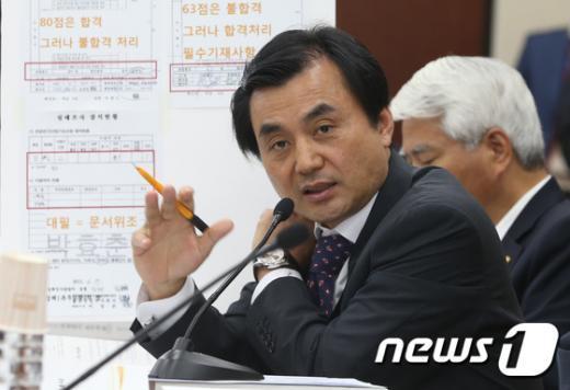 안규백 새정치민주연합 원내수석부대표. 2014.10.10/뉴스1 © News1 송원영 기자