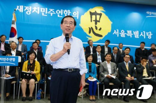 [사진]박원순 시장이 말하는 새정치민주연합의 길