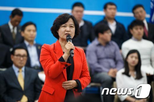 [사진]당원 대토론회 참석한 추미애 의원