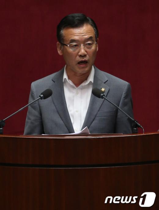 임내현 새정치민주연합 의원 © News1