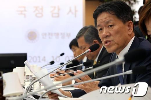 주승용 새정치민주연합 의원. 2014.10.7/뉴스1 © News1 한재호 기자
