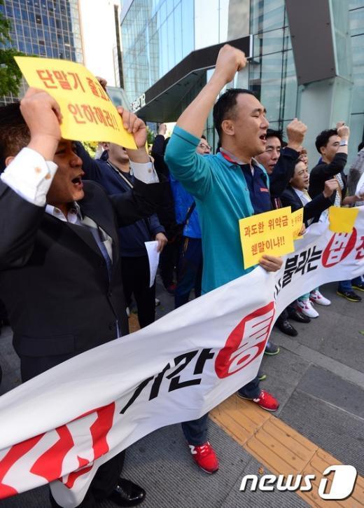 [사진]테크노마트, 이동통신 3사 항의방문