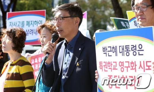 [사진]초중등교육법 시행령 개정 중단!