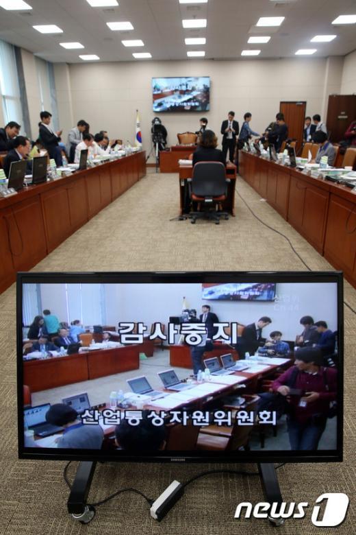 [사진]산자위 국감 '국감자료 사전 검열 지시' 논란으로 파행