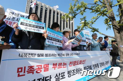 [사진]평통사 '대북 전단살포 정부 방조' 기자회견
