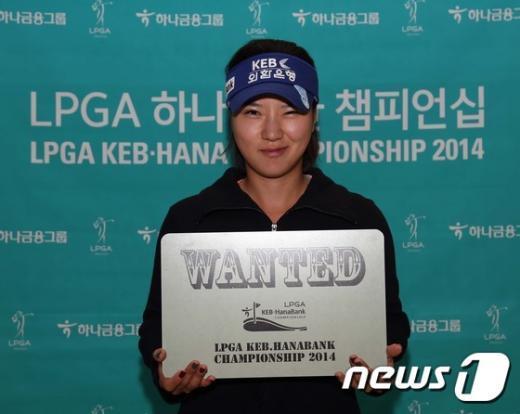 [사진]박희영, 우승할거에요!