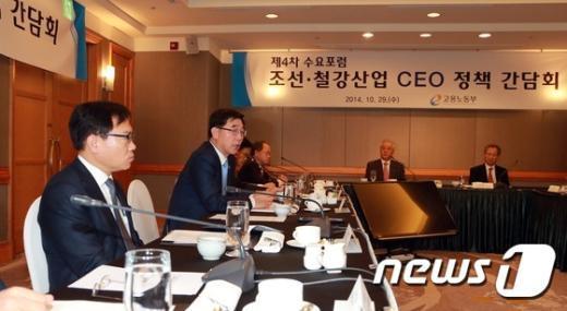 [사진]'조선ㆍ철강산업 CEO 정책 간담회'