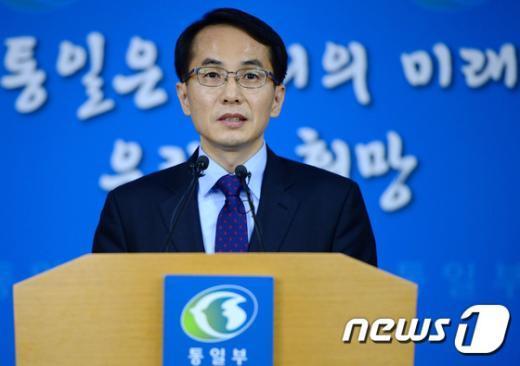 임병철 통일부 대변인 2014.10.4/뉴스1 © News1 박정호 기자