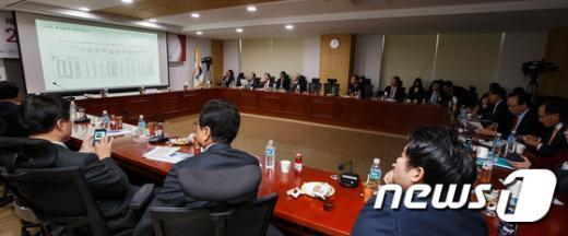 [사진]새누리당 '국가경쟁력강화 포럼'
