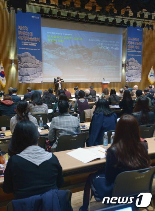 [사진]서울성곽 보존위해 모인 전문가들