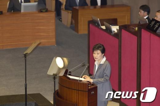 [사진]시정연설하는 박근혜 대통령
