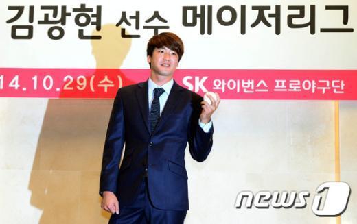 [사진]김광현, 메이저리그 진출 추진