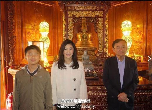 잉락 전 태국 총리, 과거 패션잡지 모델 사진 화제