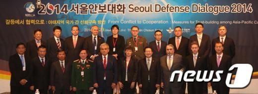 [사진]2014 서울안보대화 개막