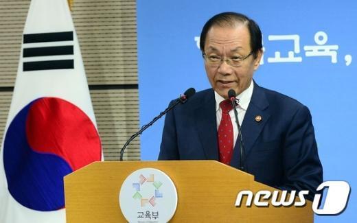 황우여 교육부 장관. /뉴스1 © News1 장수영 기자