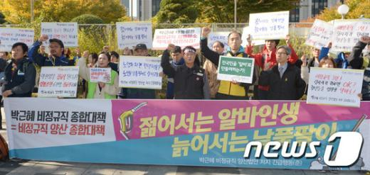 [사진]비정규직 노동자들의 외침