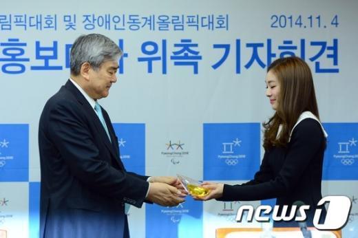 [사진]'피겨여왕' 김연아, 평창동계올림픽 홍보대사 임명