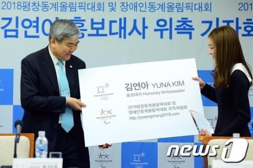 [사진]명함 생긴 '피겨여왕' 김연아