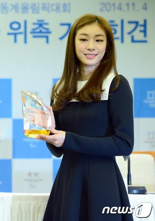 [사진]김연아 '평창동계올림픽 홍보대사 됐어요'