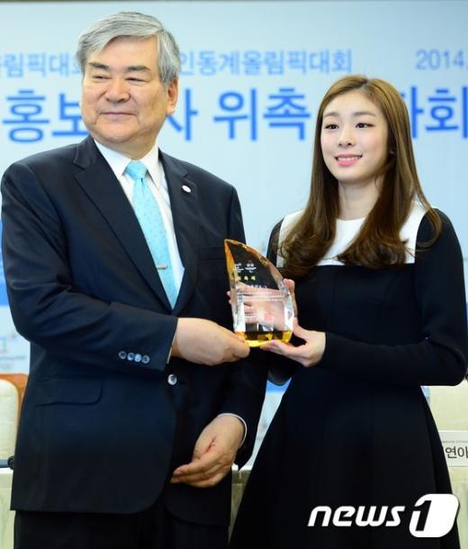 [사진]평창동계올림픽 홍보대사 임명된 '피겨여왕' 김연아