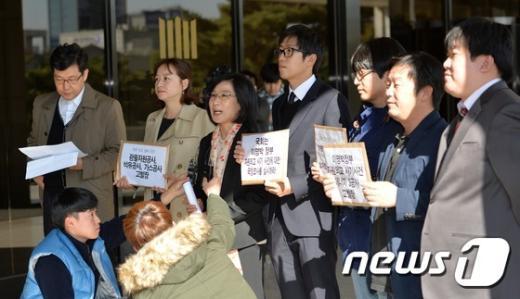 [사진]정의당-민변-참여연대 '자원외교 관련 에너지 3공사 고발'