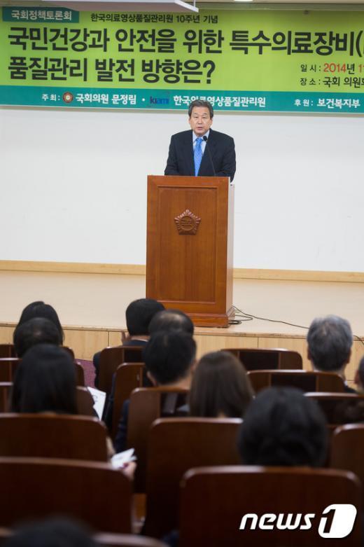 [사진]김무성 '특수의료장비 품질관리 발전 방향은?'