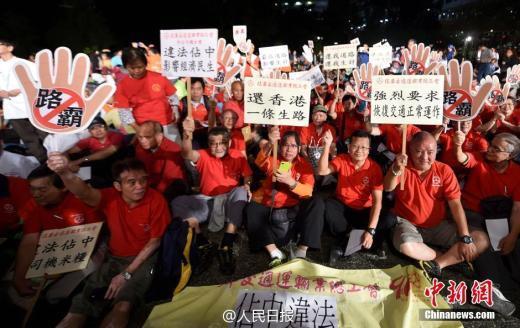 홍콩시민 184만명, 도시 점거 시위 반대에 친필 사인