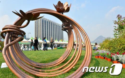 [사진]대한민국 조경문화박람회