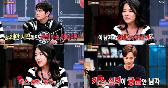 /사진=SBS '매직아이' 방송화면 캡처
