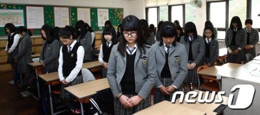[사진]석포여중 '턴투워드 부산' 추모 행사 동참