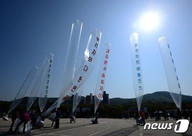 (자료사진) /뉴스1 © News1 박정호 기자