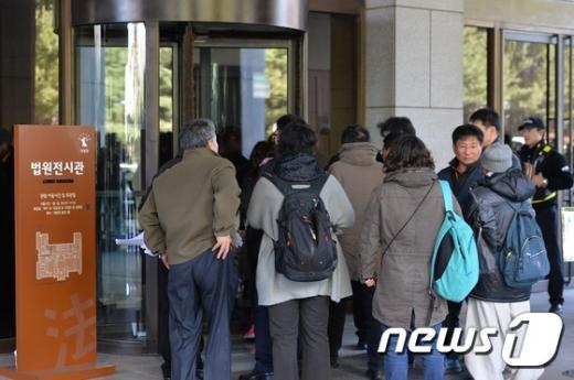 [사진]쌍용차 사태 '오늘 대법원 판결'