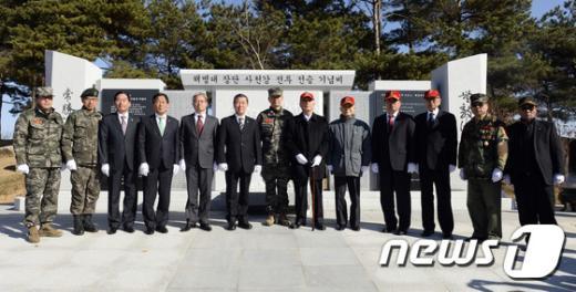 [사진]해병대, 장단·사천강 전투 전승 기념비 제막식