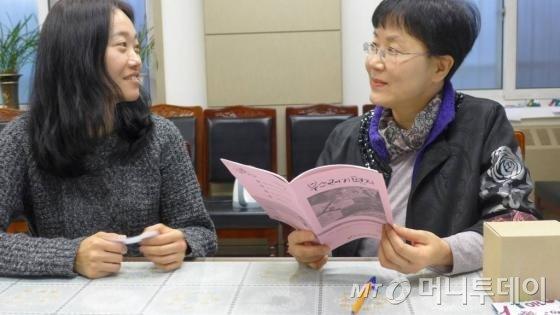 도현자 교사가 부스러기사랑나눔회의 김혜란 후원팀장에게 소식지에 대한 의견을 말하고 있다. 그는 맨 끝장의 후원자 명단까지 읽을 정도로 이 기관 소식지를 애독한다./사진=이경숙 기자