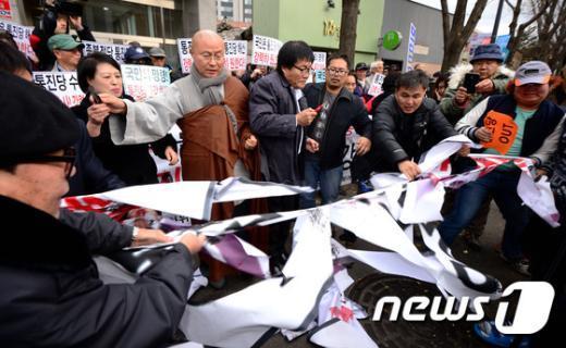 [사진]어버이연합, 통합진보당 해체 퍼포먼스