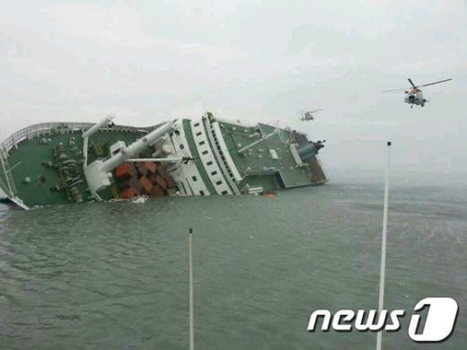 진도 여객선 침몰 당시 사진. (서해지방해양경찰청 제공) 2014.4.16/뉴스1 © News1