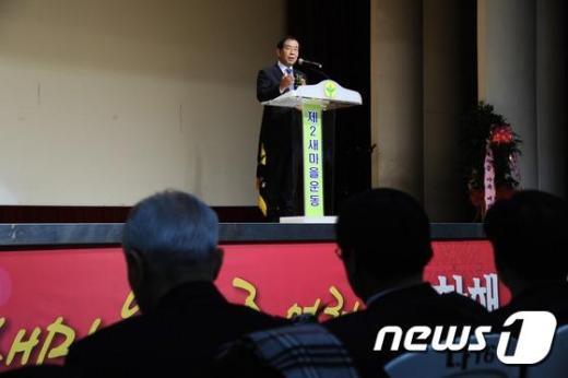 [사진]박원순 시장'2014 서울특별시 새마을지도자대회' 참석