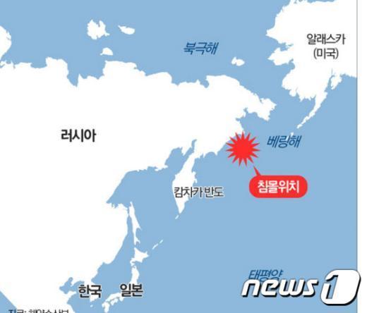 러시아 서베링해 ´오룡호´ 침몰 해역.© News1 2014.12.09/뉴스1 © News1