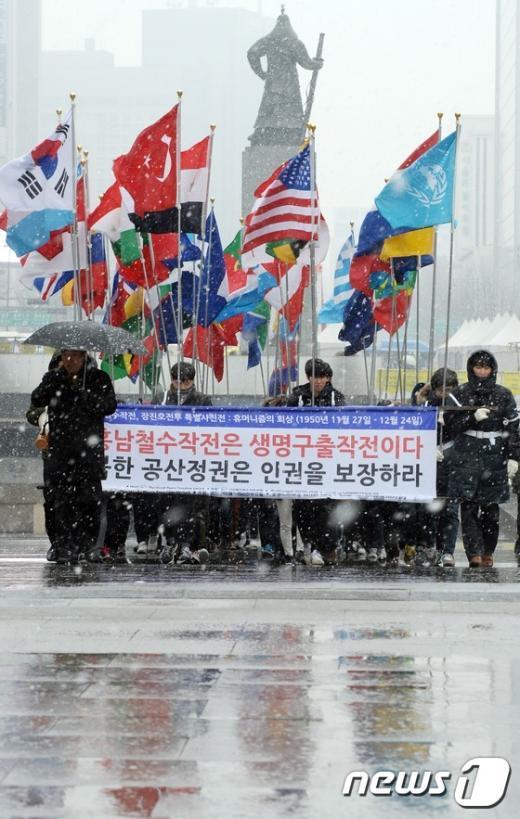 [사진]'6.25 전쟁 지원 67개국 국기 퍼레이드'