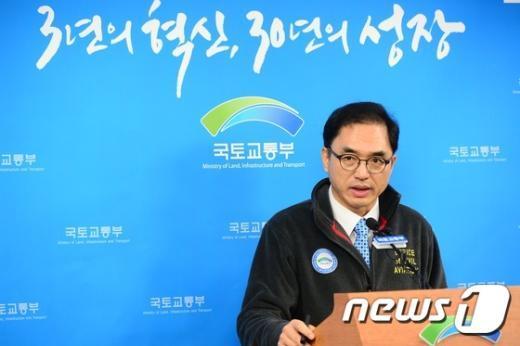 [사진]국토부, '조현아 전 부사장 검찰에 고발할 것'