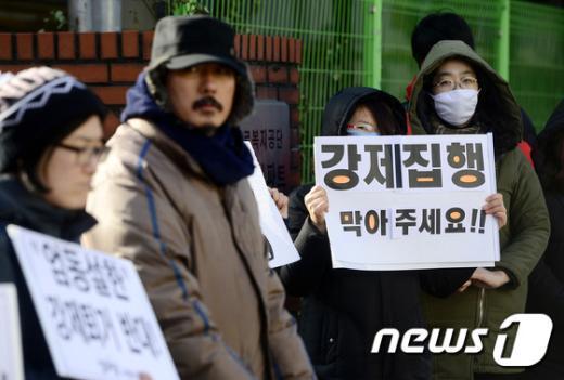 [사진]구로직장여성임대아파트 거주자 '강제집행 안돼'