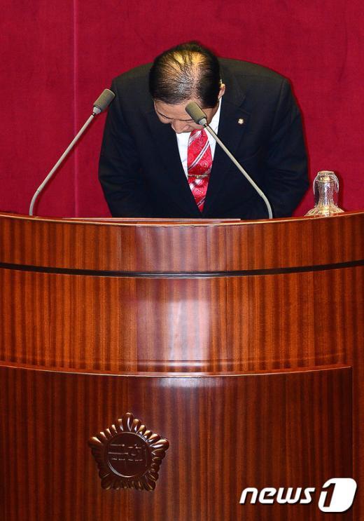 [사진]사과하는 이노근 의원