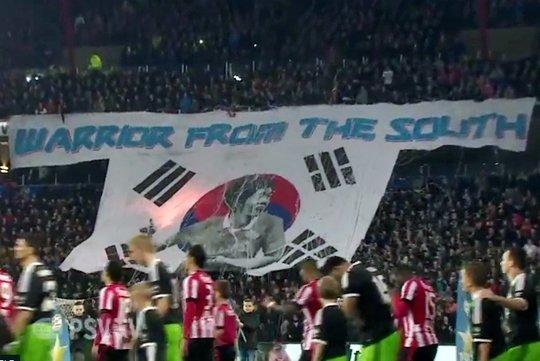 경기 시작 전 선수들이 입장하는 순간, PSV 홈팬들이 준비한 대형 현수막. /사진=PSV 공식 유튜브 채널 영상 캡쳐<br /> <br />