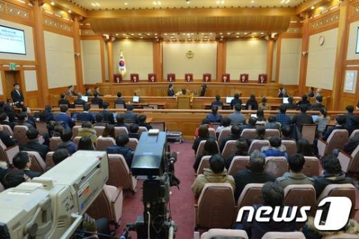 [사진]통합진보당 해산 심판...헌법재판소의 결정은?