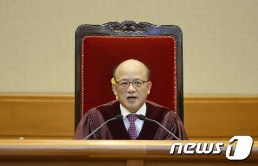 [사진]판결문 읽는 박한철 소장