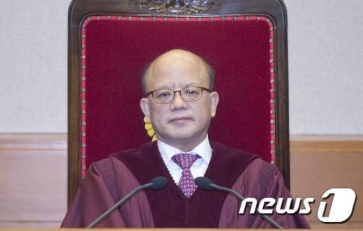 [사진]헌법재판소, 통합진보당 해산