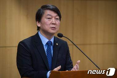 안철수 새정치민주연합 전 공동대표. 2014.12.11/뉴스1 © News1 유승관 기자