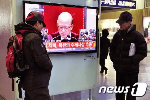 [사진]통진당 어떻게 될까? TV 화면 앞에 바짝붙은 시민들
